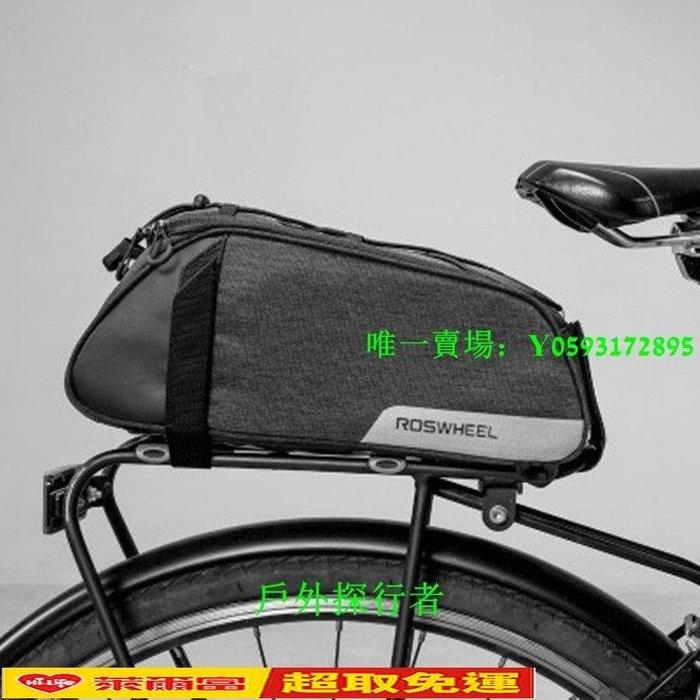 【免運】新款樂炫山地自行車包騎行尾包后貨架包馱包后座尾包單車裝備配件