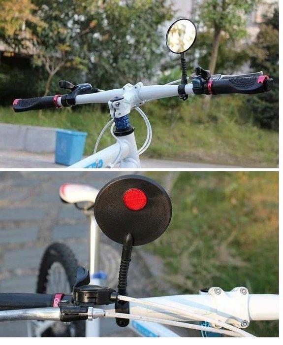=吉米生活館= 多角度腳踏車後照鏡 自行車後視鏡 腳踏車後視鏡 腳踏車安全鏡 自行車反光鏡 腳踏車倒車鏡