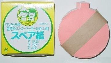 *EScorp*日貨小舖 撈金魚專用 魚網補充紙(100入)