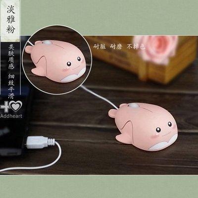 恬心女生滑鼠有線靜音筆記本臺式電腦USB小手海豚卡通可愛粉色