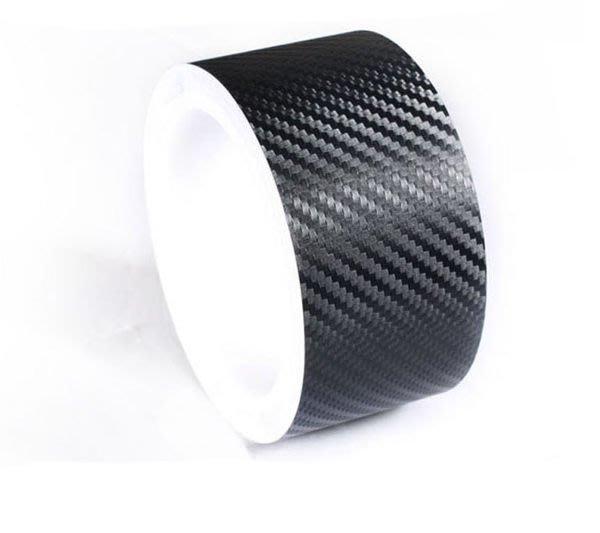 《WL數碼達人》SUNPOWER 易撕易貼 耐候且防水 不殘膠鐵人保護膠帶 碳纖紋路 SP5239 (寬版)