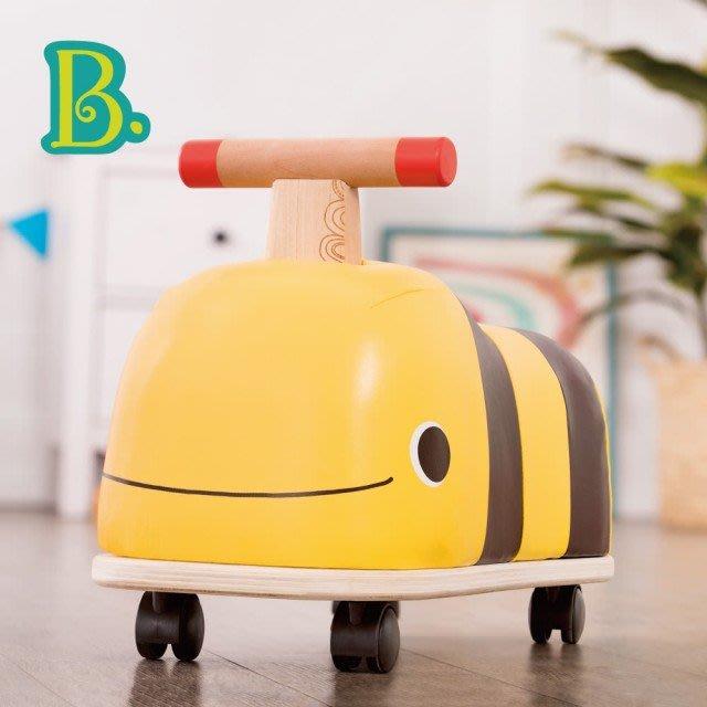 B.TOYS 蜜蜂加速-平滑車