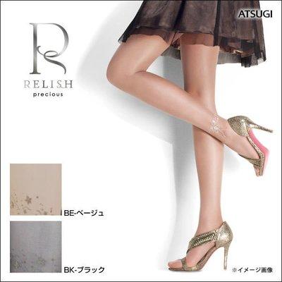 *平井涼子*日本ATSUGI RELISH 足踝鍛帶蝴蝶結花 連褲絲襪 FP10300