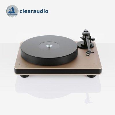(新品平輸) Clearaudio Performance DC LP 黑膠唱機 玫瑰金唱盤