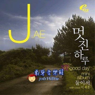 【象牙音樂】韓國人氣女歌手-- J (J.ae) Mini Album - Good Day