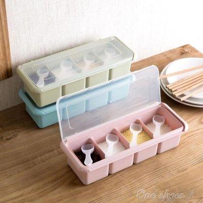 ZIHOPE 居家家 素雅色調味盒塑料調味罐套裝 廚房味精鹽罐調料罐調味料盒ZI812