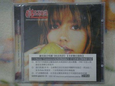 Saxon 薩克森合唱團cd=Innocence is no Excuse 純真無罪 (2010年發行,全新未拆封)