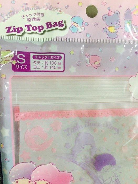 橫式《現貨15入14x10cm》Coco馬日本代購~日本限定 雙子星 夾鏈袋 整理袋 S號