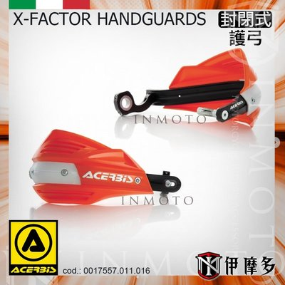伊摩多※義大利ACERBiS X-FACTOR 011016橘紅底白字 0017557 通用型越野滑胎車 封閉式護弓