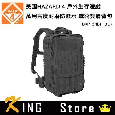 美國HAZARD 4 戶外生存遊戲 萬用高度耐磨防潑水 戰術雙肩背包-黑色 BKP-2NDF-BLK