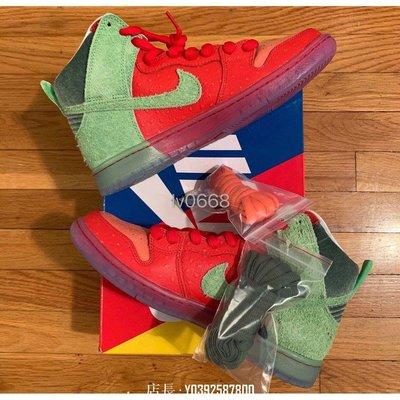 """正品全新 Nike SB Dunk High """" Strawberry Cough' 咳嗽草莓 女款 CW7093-600休閒運動鞋"""