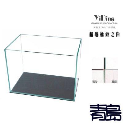 五月缺AX。青島水族。Y2-36台灣YiDing亿鼎-Skylight 45度 超白 水晶 玻璃缸=36×22×26cm