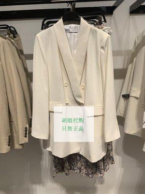 妮妮的正韓賣場XS/M現貨 正品ZARA 國內代購禮服式西裝外套 02848778733 2848778