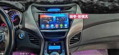 俗很大~Q3 9吋智慧安卓機+正版導航+國產車專用框-完工價-保固一年(現代 ELANTRA實裝車)