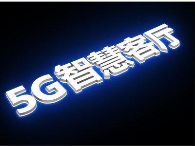 招牌發光字定制廣告牌LED燈亞克力板無邊字不銹鋼圍邊字門頭制作