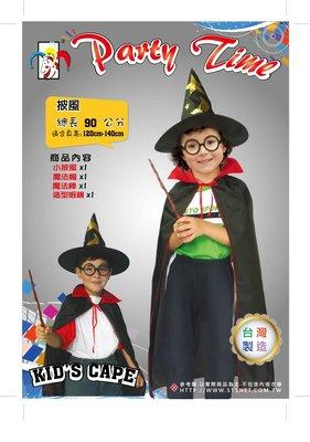 【洋洋小品小魔法師披風+魔法帽+眼鏡】兒童萬聖節服裝聖誕節化妝舞會COSPLAY角色扮演服裝道具造型衣-