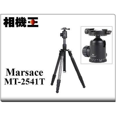 ☆相機王☆瑪瑟士Marsace MT-2541T〔全景雲台版〕碳纖維 三腳架套組 (4)