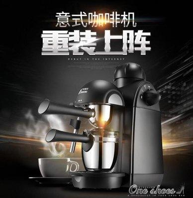 咖啡機家用意式小型全半自動蒸汽煮咖啡壺220V