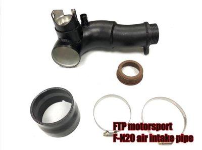 CS車宮車業 FTP BMW 寶馬 渦輪管 F-N20 進氣管