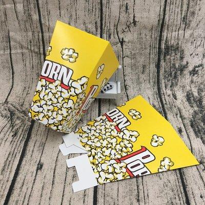 小賴的店--一次性爆米花盒 爆米花紙盒 爆米花杯打包盒 爆米花紙筒