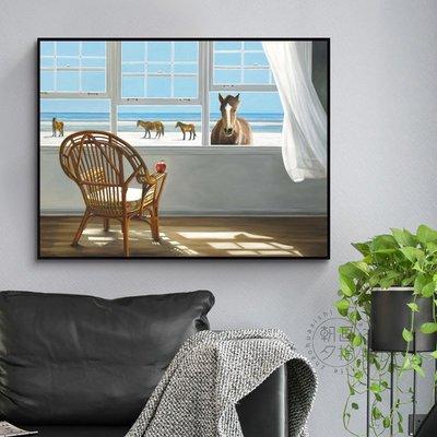 北歐文藝復古壁畫手繪油畫海邊馬竹椅蘋果窗戶酒店民宿小眾裝飾畫--請下宅配訂單