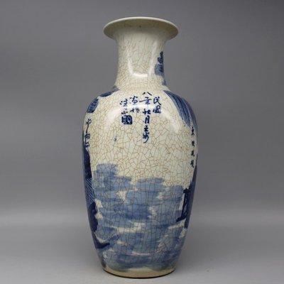 民間收藏品 民國瓷器手繪青花人物花瓶 老貨舊貨古董瓷器古瓷器