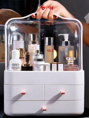 收納盒網紅化妝品收納盒防塵抖音同款桌面亞克力梳妝臺護膚品口紅置物架