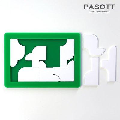 小娟家居~拼圖9塊超難燒腦拼圖透明塑料減壓益智玩具地獄10級難度Jigsaw Puzzle