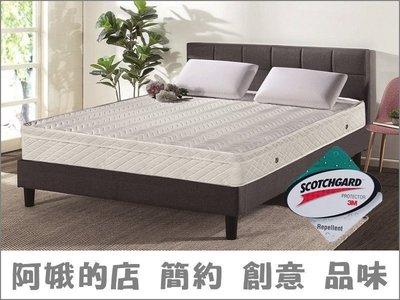 704-2503 美式3M防潑水單人3尺三線獨立筒床墊 挑戰市場價↘$1880 【阿娥的店】
