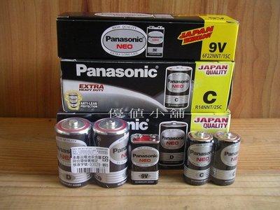 Panasonic 國際牌電池 碳鋅電池 乾電池 9V/2號電池 符合汞含量環保標準