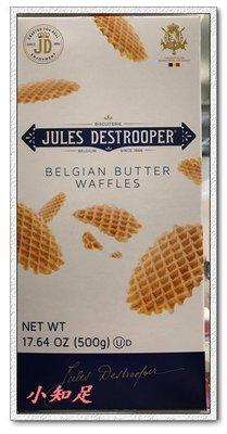 Φ小知足ΦCOSTCO代購 Jules Destrooper 奶油鬆餅 500公克 全館合併運費