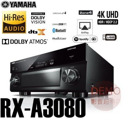 ㊑DEMO影音超特店㍿台灣YAMAHA RX-A3080 AV環繞擴大機 期間限定大特価値引き中!