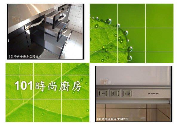 @豪山牌 ST-2077S 瓦斯爐 檯面瓦斯爐-廚具工廠直營-廚房設計-195cm 特價$30,300元起