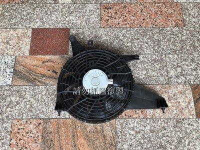 謚源品牌 三菱 SAVRIN 2.4 全新 冷氣風扇 另有GALANT GRUNDER FORTIS OUTLANDER