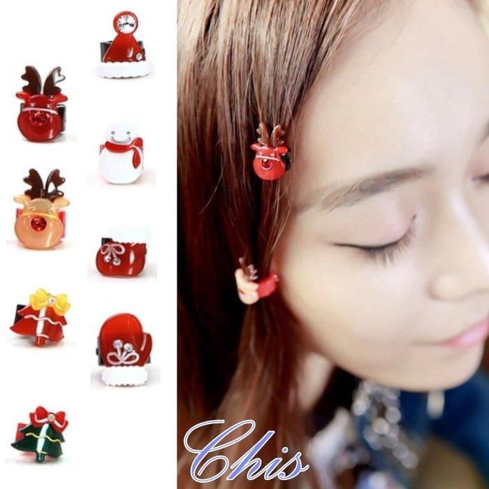 Chis Store【聖誕小物小髮夾】韓國聖誕樹襪子紅鼻子麋鹿雪人手套 髮扣小抓夾兒童髮飾情人節禮物約會新年圍巾外套情侶