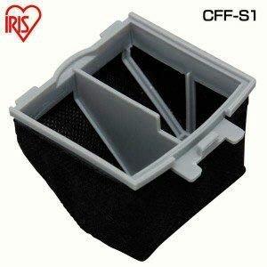 IRIS 塵蟎吸塵器集塵袋3個