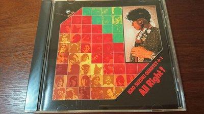 ISAO SUZUKI QUARTET+1 All Right 鈴木 勳經典1974年錄音30周年限定版TBM三盲鼠發燒爵士日本版經典發燒錄音稀有盤