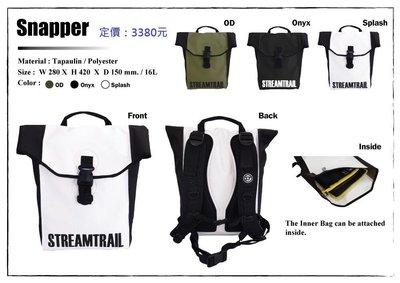 Stream Trall 防水包 防水袋 後背包 SNAPPER