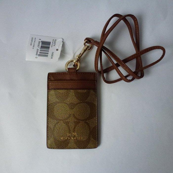 【雍容華貴】現貨!國際品牌COACH F63274經典LOGO證件掛帶焦糖卡其色,證件夾/悠遊卡夾/票夾/識別證夾
