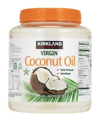 Kirkland Signature 科克蘭 冷壓初榨椰子油 2381 公克