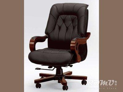 【DH】商品編號415-849-2商品名稱日迪奈米科技皮革辦公椅。豪氣俐落素材。主要地區免運