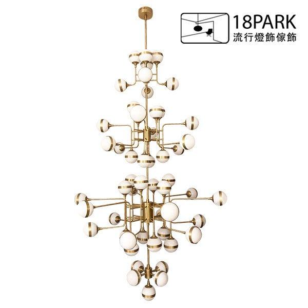 【18Park 】北歐設計 Corbusier [ 柯比意吊燈-盛宴53燈 ]