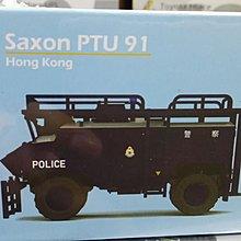 tiny Saxon PTU 91會員限定全新貨品未拆包裝