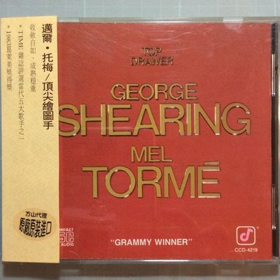 Mel Torme梅爾.托美+George Shearing喬治.席林-Top Drawer 1983美版無ifpi