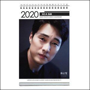 【 特價 】韓國 탁상용 달력 正韓進口 我身後的陶斯 主君的太陽 蘇志燮  2020 ~ 2021 直立式照片桌曆台曆