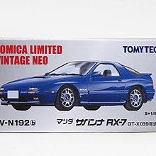 全新 日版 Tomytec Vintage Neo Mazda RX-7 LV-N192B 萬事得 藍色 現貨
