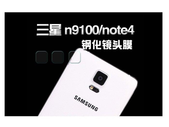 【貝占】 小米3 紅米Note4 S3 S4 Note2 Note3 S6 edge C5鋼化玻璃鏡頭保護貼膜