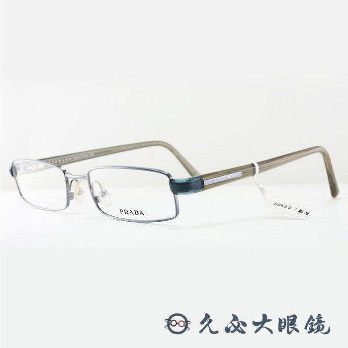 【久必大眼鏡】Prada 鏡框 VPR63F 8AA-1O1 (鐵灰) 低調知性方框眼鏡 原廠公司貨