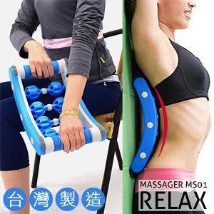 【推薦+】台灣製造 舒背樂按摩墊P260-MS01瑜珈滾輪按摩珠盤.按摩球按摩椅墊.伸展機美背機.算盤珠滾珠專賣店哪裡買