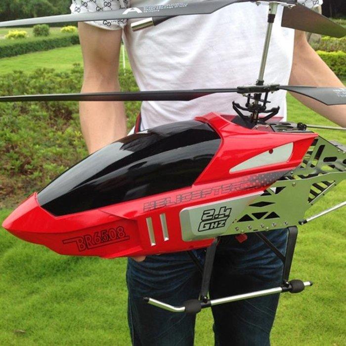 高品質超大型遙控飛機耐摔直升機充電玩具飛機模型無人機飛行器